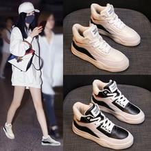 Women Flat Platform Shoes High Top Ladies Black And Beige Flats Winter Walking Female Comfortable Fur Footwear