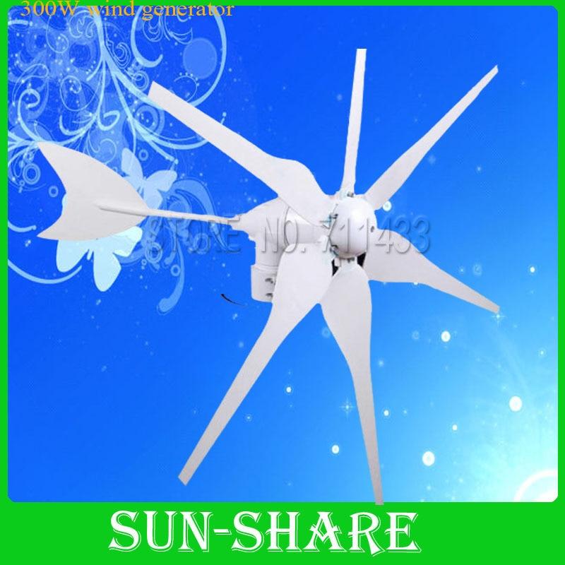 Breeze start up 300w wind turbine,12V/24V auto.distinguish,Brushless Rare Earth Permanent Magnet Generator/Alternator