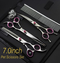 7.0inch Professional Premium Sharp Edge Dog PET GROOMING SCISSORS SHEARS  CWGD002