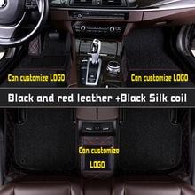 Custom Car foot Mats Luxury Floor Mats For Chevrolet LOVA /RV SAIL EPICA CRUZE AVEO MALIBU/XL CAPTIVA