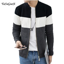 New 2017 autumn preppy style color-blocked knitted thin sweater men zipper closed slim fit cardigan men sweter hombre KS17