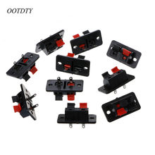 OOTDTY 10 Pcs 2 Positions Terminal Connections Of Push Button Connector In Jack Spring Load Speaker Audio(China)