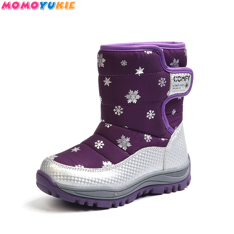 -30 degree Russia winter warm baby shoes fashion Waterproof children's shoes girls boys boots perfect for kids accessories 30 degree russia winter warm baby shoes fashion waterproof children s shoes girls boys boots perfect for kids accessories
