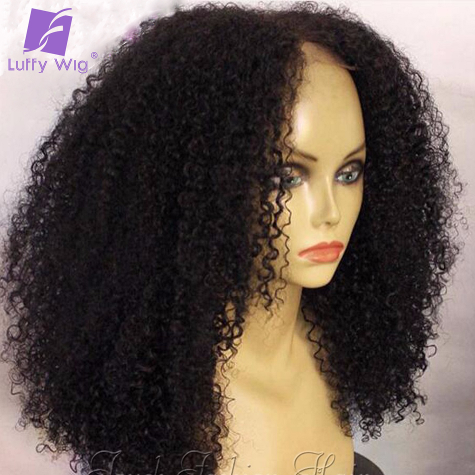Strange Popular Kinky Curly Wigs Buy Cheap Kinky Curly Wigs Lots From Hairstyles For Women Draintrainus