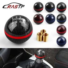 RASTP - Mugen Carbon Fiber Manual Sport 6 Speed and 5 Racing Gear Shift knob For Honda Acura/TOYOTA/NISSAN RS-SFN013