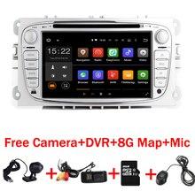 """7 """"HD 1024×600 Android 7.1 автомобильный DVD GPS для Ford Mondeo C-Max S Max Galaxy wi-Fi 3G Bluetooth Радио RDS SD Бесплатная Географические карты Камера + Видеорегистраторы для автомобилей"""