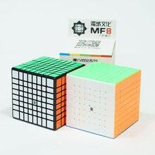 Оригинальный Куб moyu mf8 8x8 8 слоев волшебный скоростной куб