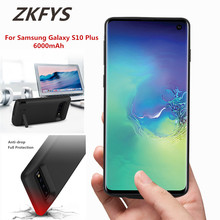 6000mAh Fast Charger Battery Cover For Samsung Galaxy S10 Plus S10+ Battery Charging Case For Samsung S10 Plus Battery Case цена 2017