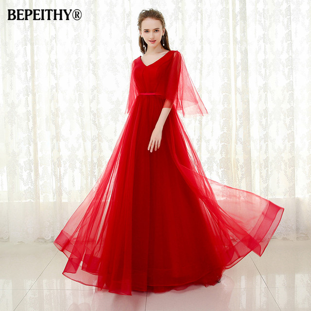 Robe De Soriee New Simple Wedding Dress Full Sleeve Lace: BEPEITHY Simple Elegant Half Sleeves Long Evening Dress