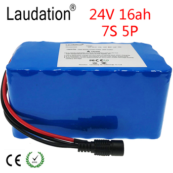 Laudation 24V 16ah Electric bicycle Lithium Ion Battery 29.4V 16000mAh 15A BMS 250W 350W 18650 Battery Pack Wheelchair Motor