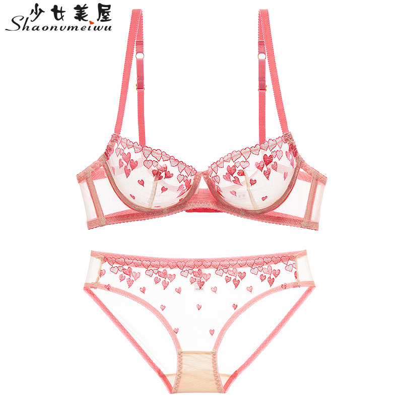 Сексуальное женское нижнее белье Shaonvmeiwu, новый тонкий бюстгальтер розового цвета с вышивкой, соблазнительный бюстгальтер