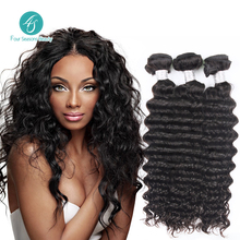 4S Beauty Malaysian Human Hair 3pcs Deep Wave Malaysian Virgin Hair Free Shipping Top Quality Malaysian