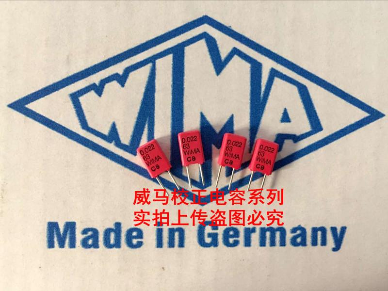 2020 hot sale 10pcs/20pcs German capacitor WIMA MKS2 63V 0.022uF 223 22n 63v P: 2.5mm Audio capacitor free shipping