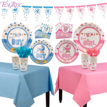 FENGRISE Baby Shower Decoration Boy Girl Birthday Party Decor Babyshower Disposable Tableware Gender Reveal Supplies