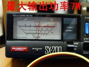 Image 5 - 5W 7w FM Transmitter Radio Station PLL Stereo  Digital frequency KITS + lcd Digital Display