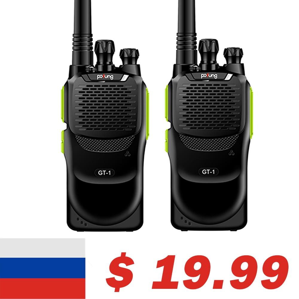 2 τεμάχια Baofeng GT-1 Pofung UHF 2M 400-470MHz 16CH FM Αμφίδρομο ζαμπόν χειρός ραδιόφωνο Walkie Talkie πομποδέκτης καλύτερο από BF-888s
