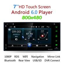 """7 """"Сенсорный экран dvd-плеер автомобиля 2 DIN android-автомобильный Радио стерео GPS навигации Bluetooth WiFi USB SD рулевое управление am/fm"""