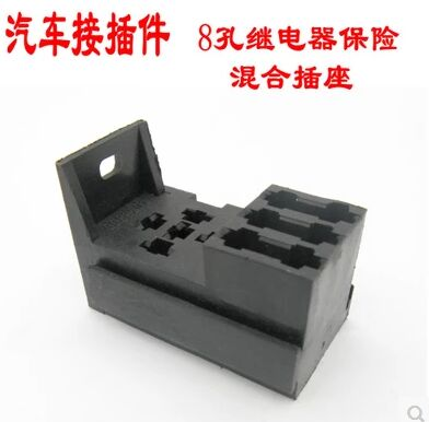 the automobile connector 8 hole relay fuse box combination. Black Bedroom Furniture Sets. Home Design Ideas