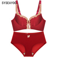 Seamless Steel Ring Free Lace Bra Set Small Chest Sexy Underwear Gather A Chip Adjustment