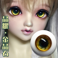 Cateleya Bjd eyeball sd doll glass eye imitation resin eye gold