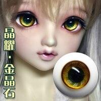 LIMPOPO Bjd eyeball sd doll glass eye imitation resin eye gold