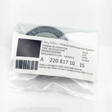 Высококачественная синяя эмблема уха пшеницы эмблема значок для Mercedes w124 w140 w163 w202 w203 w204 w210 w211 57 мм логотип наклейка