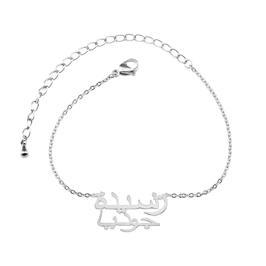 US $10 99 31% OFF Personalised Handmade Farsi Nameplate Bileklik Double  Arabic Font Names Bracelets & Bangles Customized Islam Jewelry BFF Gift-in