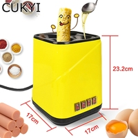 CUKYI Automatic Roll Maker electric Egg Boiler Cup Omelette Breakfast maker Non stick Kitchen Cooking Tool 220V heat separately