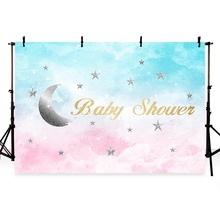 MEHOFOTO Photography Backgrounds Baby Shower Backdrop Birthday Party Moon Stars Custom Children Photo Shooting