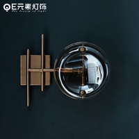 Modern nordic Glass Meta black/gold ball Retro Vintage Wall lamp E27 Loft for cafe bedroom foyer