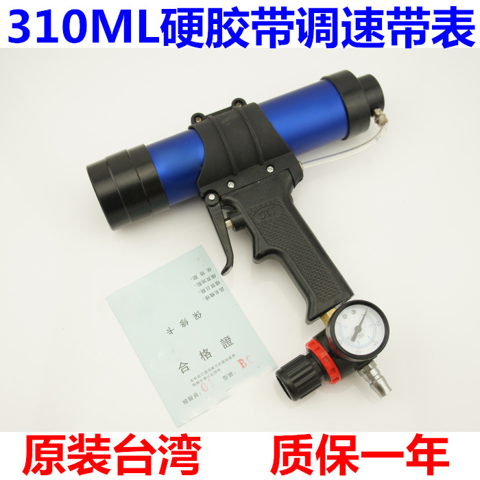 Taiwan cartridges PS 310ml glass glue gun glue gun pneumatic glass / foam caulking gun / caulking gun governor цена