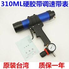 Taiwan cartridges PS 310ml glass glue gun glue gun pneumatic glass / foam caulking gun / caulking gun governor
