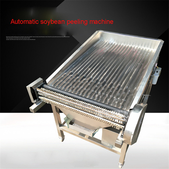 220V/550W Top quality soybean peeling peeler bean machine,Bean rice production 100-125kg / h,Automatic Stainless steel peeling 1