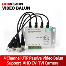 UTP 4Ch Passive Video Balun 4 Channel CAT5 CCTV BNC Video Balun Support 1080P/720P AHD,HDCVI,HDTVI Camera