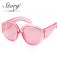 История бренда негабаритных Солнцезащитные очки для женщин Для женщин Винтаж квадратный Защита от солнца Очки розовый черный Рамки большо...