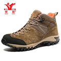 XIANG GUAN New Men Winter Shoes Solid Color Snow Boots Men Cotton Inside Antiskid Bottom Keep Warm Waterproof Boots 96978