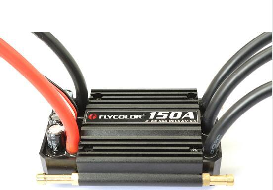 Flycolor 50A/70A/90A/120A/150A Speed Controller Brushless ESC Support 2 6S BEC 5.5V/5A for Model Ship RC Boat