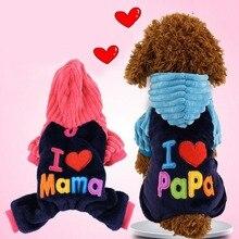 Милый костюм для домашних собак, толстовки с капюшоном «I Love Mama Papa» для осенне-зимнего щенка, удобная теплая одежда с шапками, зимняя Толстовка для собак