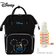 Disney Mickey version Thermal Insulation Bag High-capacity Baby Feeding Bottle Bags Diaper Bags Oxford USB Insulation Bags(China)