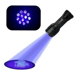 Latarka UV UniqueFire 1408-395nm-400nm długość fali wodoodporna latarka do sterylizacji  kontroli medycznej