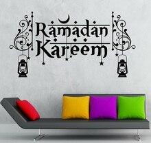 Islam Allah Vinyl Wall Decal Muslim Eid Murabak Ramadan Kareem Culture Home Living Room Bedroom Art Deco Decor MSL34