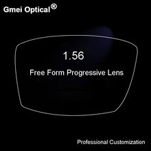 1.56 Digital Free Form Progressive No Line Multi Focal Prescription Customized Optical Lenses With Anti Reflection Coating 2 Pcs