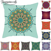 Fuwatacchi Cushion Cover Datura Flowers Printed Home Pillow Covers Decoration for Car Throw Pillows Sofa Decoration 45cmX45cm цены