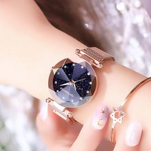 Luxury ladies watch Fashion Starry Glass Quartz Mesh With Magnetic Buckle  diamond female luminous shining decoration