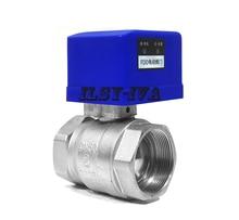 DN50 brass motorized ball valve,AC12V/AC24V/AC220V CR03/CR04 electric valve