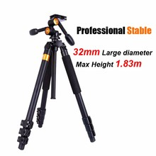 QZSD Q620 Professional DSLR Video Camera Tripod + Panoramic Head Stable Heavy Stand for Telephoto Lens Recorder Camcorder