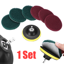 1 Set Drill Power Brush Tile Scrubber Scouring Pads Cleaning Tool 4 Scrub + Adhesive Disc for Porcelain Stone Glass