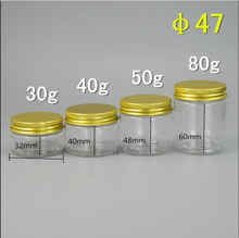 Free Shipping 30 pcs  40 50 80 g/ml Empty canister clear Plastic jars For Spices Cream Storage Sample gold lid Containers