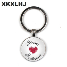 HOT! Glass Cabochon Je Suis Une Maitresse Qui Dechiiire Keychain Exquisite Fashion Bag Car Key chain Ring Holder Charms gdrgyb 2019 exquisite fashion i love daddy this much necklace men jewelry je suis un papa qui dechire necklace holder dad