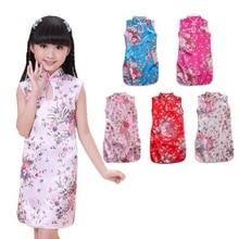 Baby Girl Dress Peacock Sleeveless Slim Traditional Cheongsam Child Girls Clothes Chinese Style Qipao